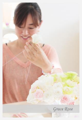 花嫁さまブーケ制作