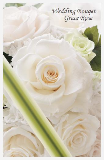花嫁さまブーケ